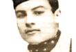 الشهيد محمد بلعربي 1930 - 1957