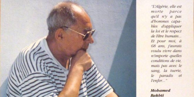 محمد بختي 1924 – 1996 رحمة الله عليه